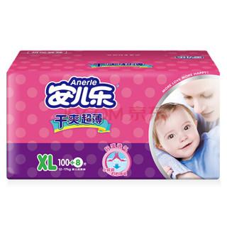 Anerle 安儿乐 干爽超薄 婴儿纸尿裤