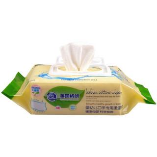 GL 格朗 婴幼儿口手专用柔湿巾