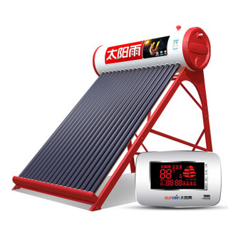 SUNRAIN 太阳雨 U系列18管 太阳能热水器 140L