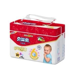 贝婴爽 极致柔薄 婴儿纸尿裤 L24片