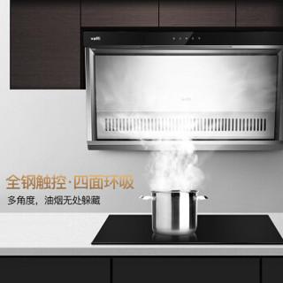 VATTI 华帝 CXW-200-i11050 烟灶热水器三件套