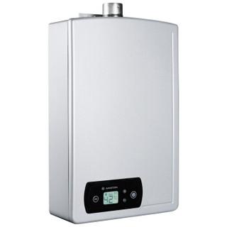 ARISTON 阿里斯顿 JSQ22-OI8 FD 燃气热水器(天然气)
