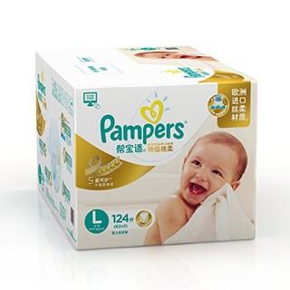 Pampers 帮宝适 特级棉柔纸尿裤