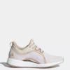 adidas 阿迪达斯 Pure boost X Clima 女款跑鞋 $49.99(约335.95元)