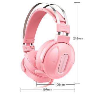 ThundeRobot 雷神 沙漠风暴H71 游戏耳机 (粉色)