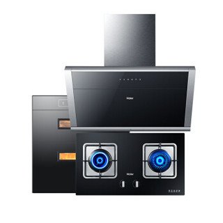 Haier 海尔 E900C7D+QE5B1+E60S2 烟灶套装 (天然气)