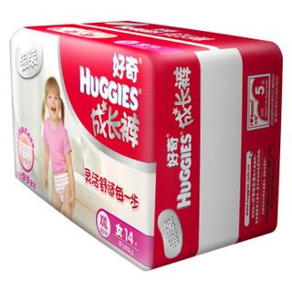 好奇 Huggies 银装婴儿成长裤