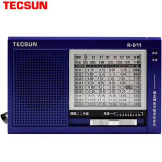 TECSUN 德生 R911 收音机 蓝色