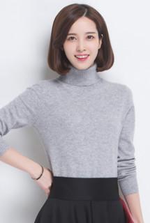 恒源祥 HYX218001 女士羊毛衫