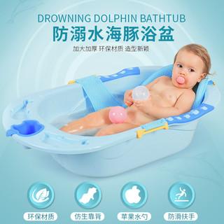 Bbhold 宝慧德 婴儿洗澡盆