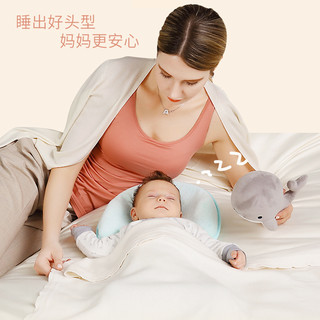 艾洛迪 婴儿定型枕