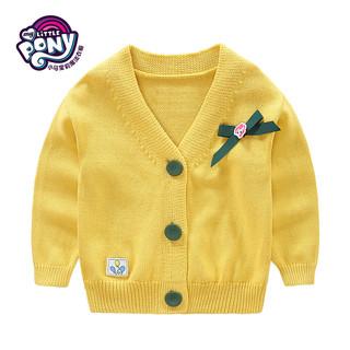 My Little Pony 小马宝莉 女童针织开衫外套