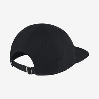 NIKE 耐克 SB x Medicom H86 可调节运动帽