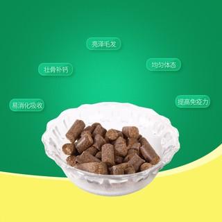 cdVet 施得维特 宠物 中大型成犬粮 2kg