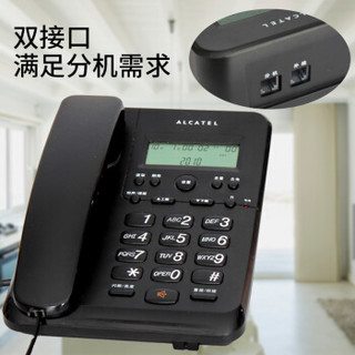 ALCATEL onetouch 阿尔卡特 T521 电话机