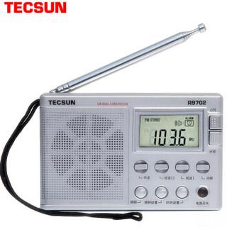 TECSUN 德生 R9702 收音机 钛金白