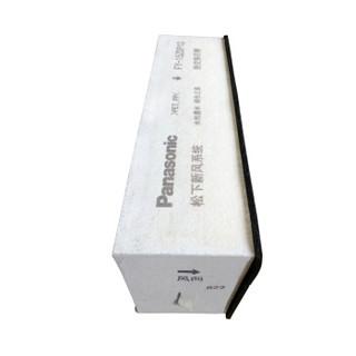 Panasonic 松下 FY-FP15ZD1C-3P 新风系统