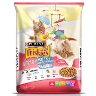 Friskies 喜跃 幼猫猫粮 10kg