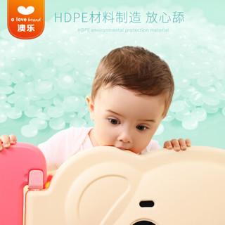AOLE-HW 澳乐 儿童婴儿游戏围栏