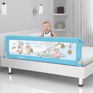BabyBBZ 棒棒猪 婴儿床围护栏