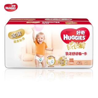 HUGGIES 好奇 金装成长裤
