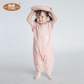 L-LIANG 良良  婴儿睡袋 夏季薄款