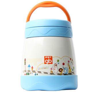 gb 好孩子 儿童便携罐焖烧杯