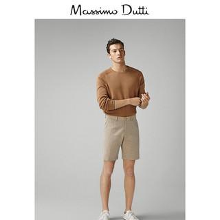 Massimo Dutti 00907301742-23 男士罗纹针织衫 L