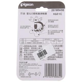 Pigeon 贝亲 训练器