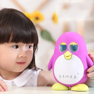 爱童 marbo 妈宝 智能早教机器人