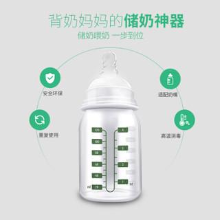 Ameda 阿美达 标准口径储奶瓶