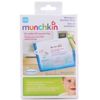 munchkin 满趣健 微波炉蒸汽消毒器专用袋