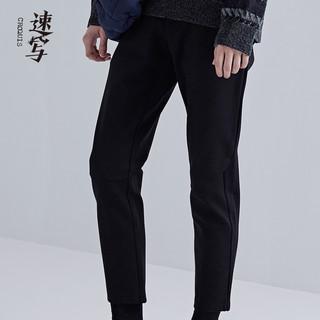 CROQUIS 速写 9H8312031 男士修身休闲裤 S