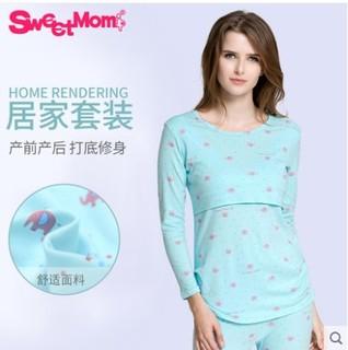 SWEET MOM 金孕阁 绒布月子服居家套装