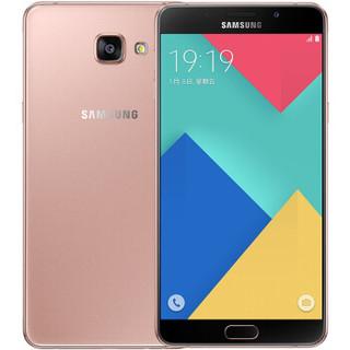 SAMSUNG 三星 A9 全网通手机