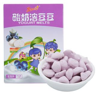 果仙多维V 酸奶溶豆豆