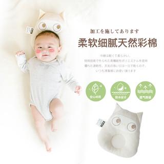 faroro 婴儿枕头