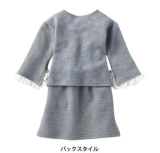 Skipland 斯克莱 褶边袖子束腰连衣裙