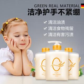 谷斑 婴儿洗手液