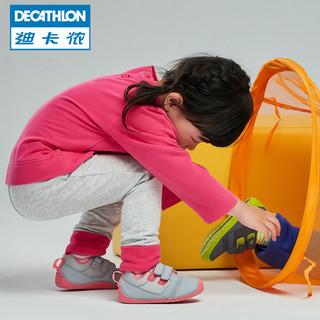 DECATHLON 迪卡侬 儿童卫衣
