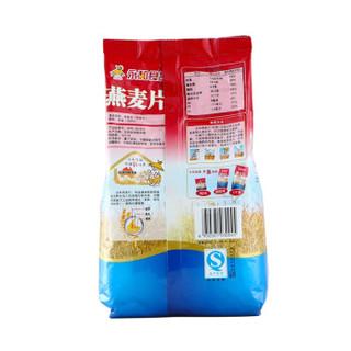 永和 澳洲即食燕麦片 600g*2袋
