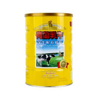 限地区 : DutchCow 荷兰乳牛 学生配方奶粉 900g