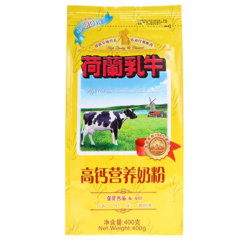 DutchCow 荷兰乳牛 高钙营养奶粉 400g