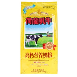 DutchCow 荷兰乳牛 高钙营养奶粉 400g *2件