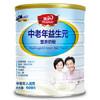 M.love 美庐 中老年营养奶粉