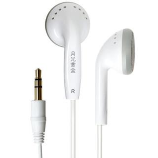 aigo 爱国者 月光宝盒 耳塞式耳机  EP2526