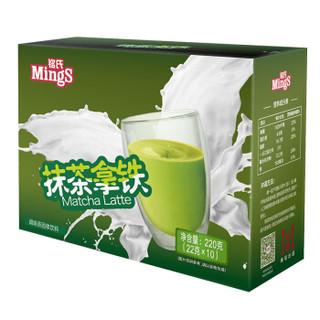 Mings 铭氏 抹茶拿铁奶茶 22g*10支