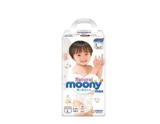 Moony 尤妮佳 Natural 皇家系列 婴儿纸尿裤 L号 44片 *3件