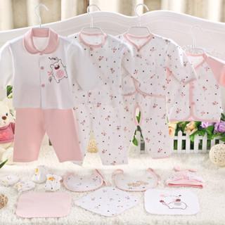 亿婴儿 婴儿衣服礼盒