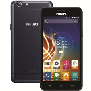 PHILIPS 飞利浦 V526 智能手机